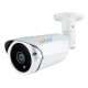 IP(POE) CAMERA 5 MP BULLET